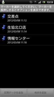 screenshot_2012-03-08_1313.png