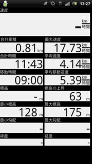 screenshot_2012-03-08_1327.png
